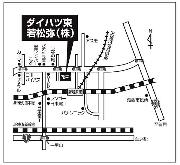 ダイハツ東 若松彌 地図